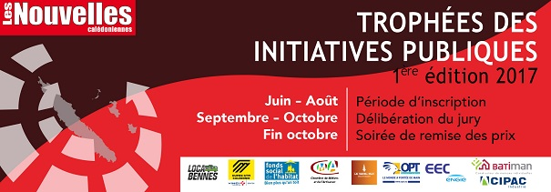 trophees initiatives publiques 2017 date